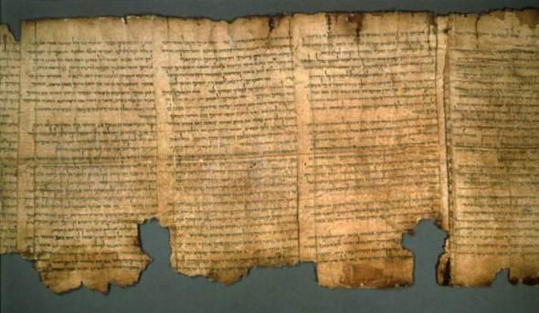 manuscritos-do-mar-morto1