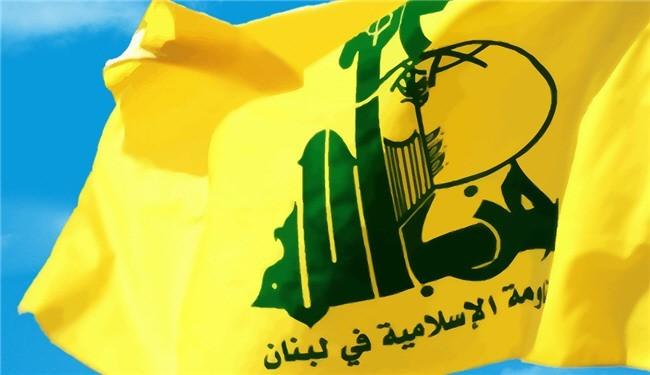 Hezbollah flag