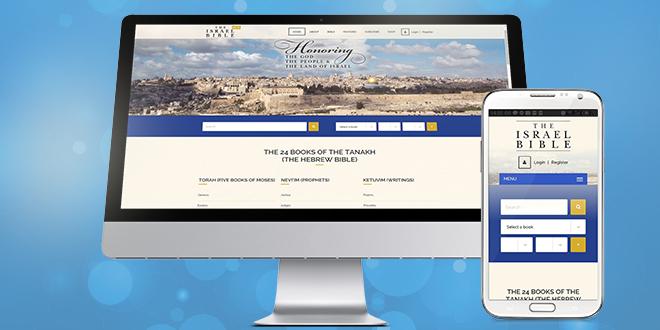 Nova Bíblia Online com videos e fotografias mostra a conexão do povo judeu com a Terra de Israel.