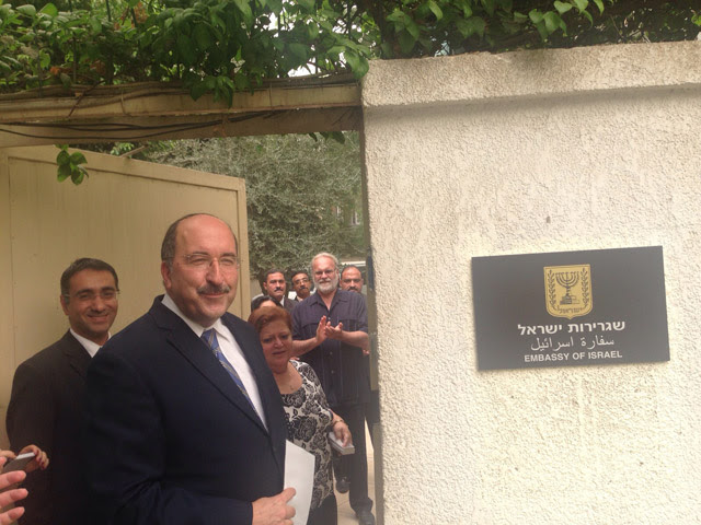 Dore Gold na reaberturang of Israel Embassy in Cairo